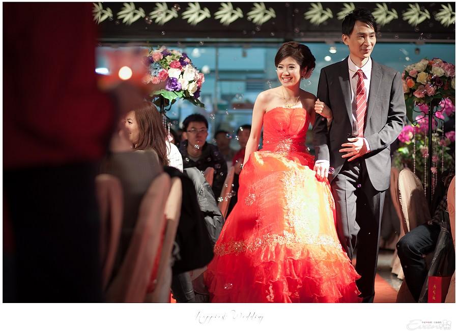 小朱爸 婚禮攝影 金龍&宛倫 00179