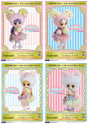 Angel Candy couple 6259045739_6251cd4ec4