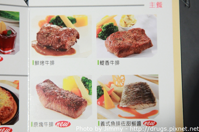 台南新營 西堤 TASTY 牛排