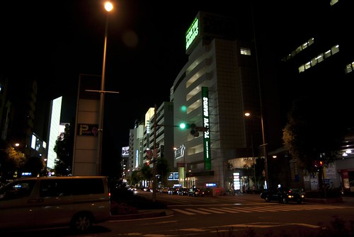 Osaka, zona de Dotonbori.