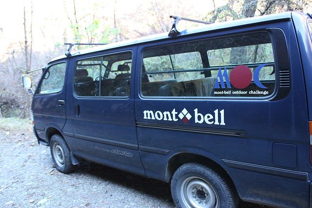 mont-bellの車