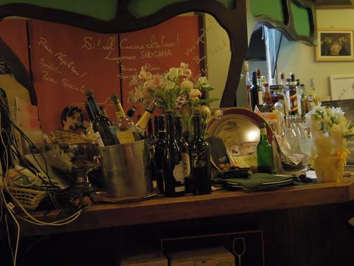 Taverna Giro