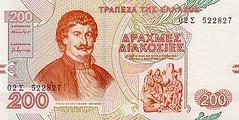 GreeceP204-200Drachmai-1996-donatedmjd_f