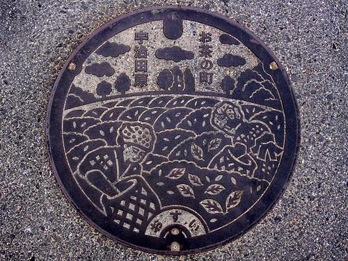 Ujitawara Kyoto manhole cover(京都府宇治田原町のマンホール)