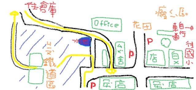 橋頭糖廠MAP-1