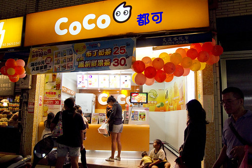 Coco, bubble tea chain