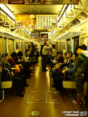 2011Kyoto_Japan_ChapNine_4