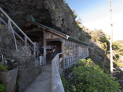 Irozaki Shrine