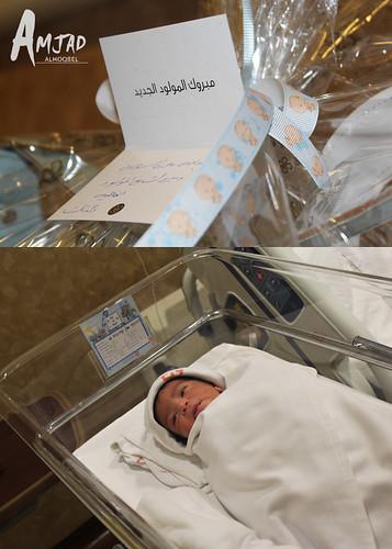 3bd Alr7man by Amjad Almoqbel