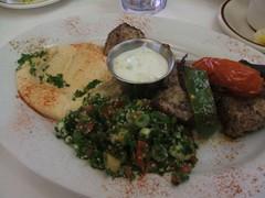 Sumac tuna kebab