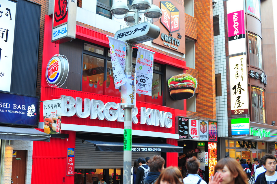 Burger King is back in Centergai. I think I did a post on this the year before last.