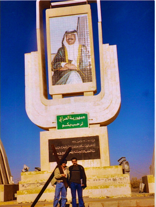 Iraq Image7
