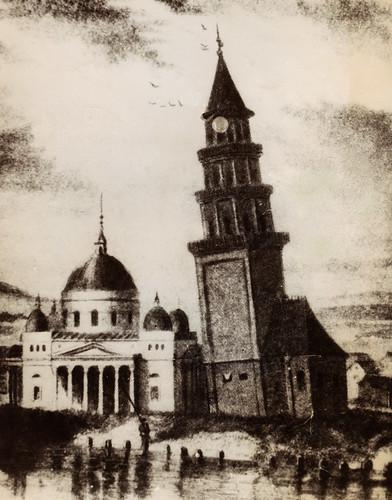 7ж невьянская башня