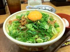 ねぎ玉牛丼, すき家, Sukiya, 廣島, Hiroshima
