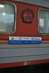 Nanninh-Hanoi