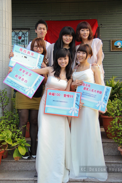 Photo:伴娘+保母+人妻+醫生+教授 By Kevin and Carey's Home +Little Olivia