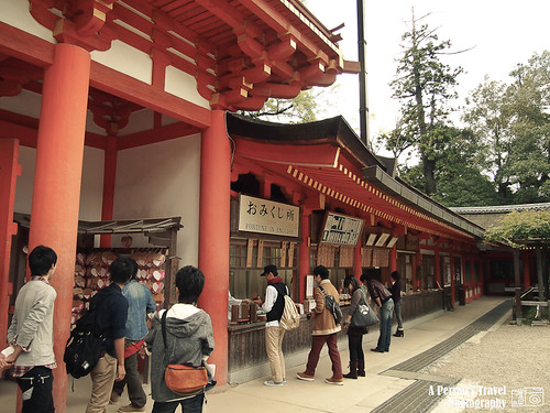 2011Kyoto_Japan_ChapThirteen_2