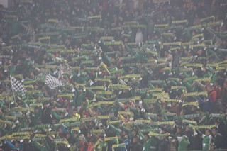 Incredible Guoan supporters