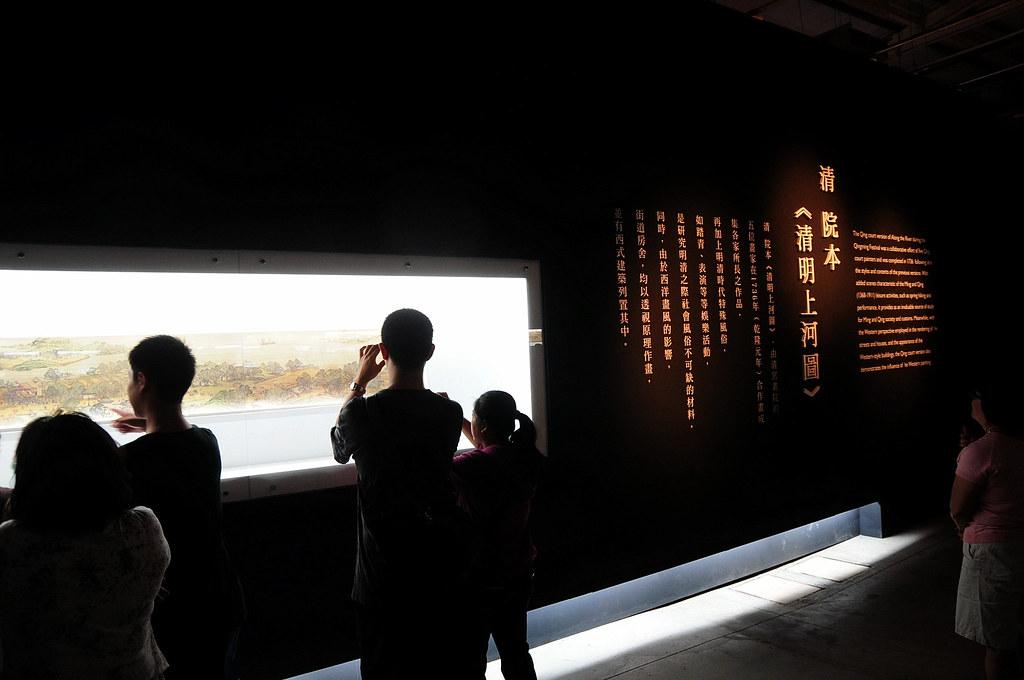 會動的清明上河圖 @ 大台中國際會展中心