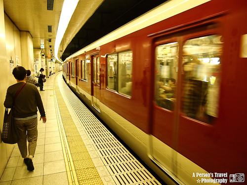 2011Kyoto_Japan_ChapNine_5