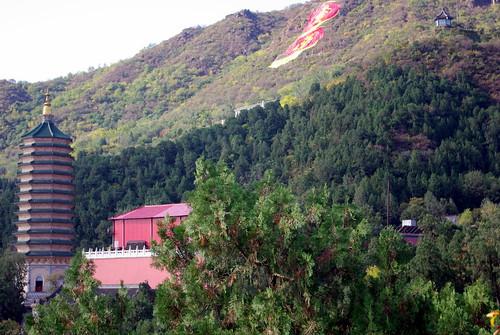 Badashu monasterio Pekín