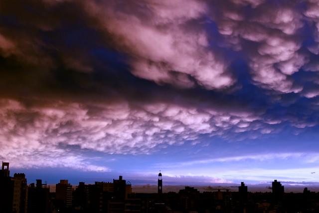 Cielo/Sky