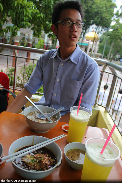 Kheng Fatt Hainanese Beef Noodles