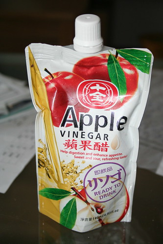 2011-09-04 - Apple Vinegar drink sachet - 02 - Back