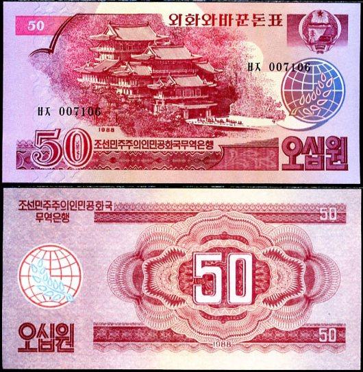 50 Wonov Severná Kórea 1988, Pick 38
