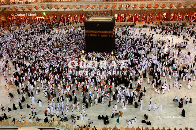 Picture of Kaba Sharif http://www.flickr.com/photos/qudratekhoda/6866782192/