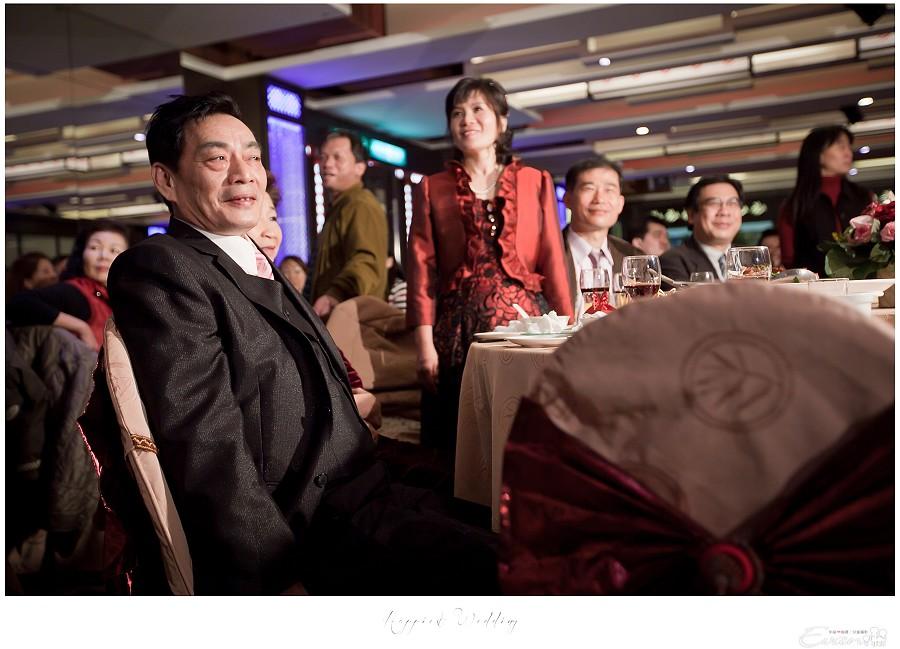 小朱爸 婚禮攝影 金龍&宛倫 00225
