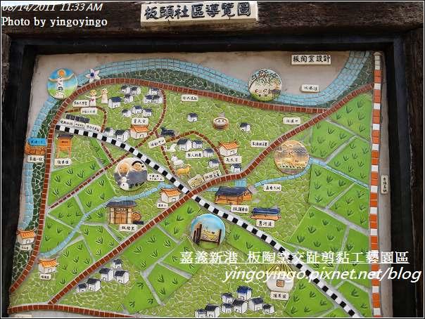 嘉義新港_板陶窯20110814_R0041460