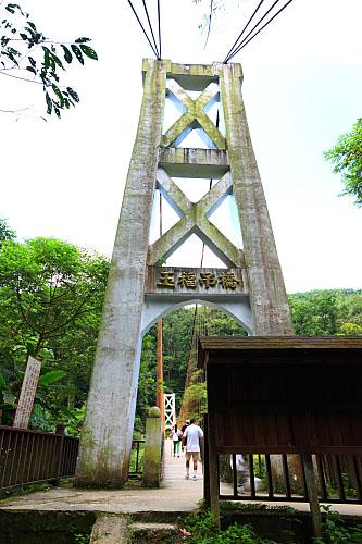 07Y2竹山天梯風景區-玉福吊橋