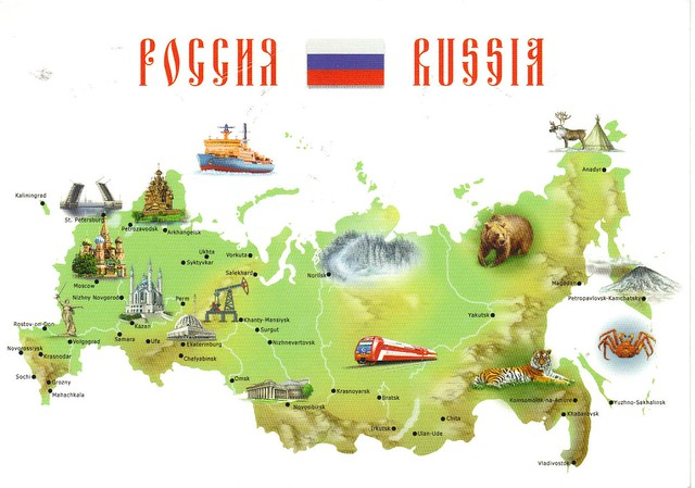 Russia map postcard #3
