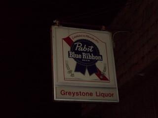 Bayport, Minnesota - Greystone Liquor Sign