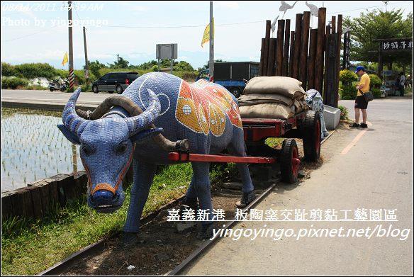 嘉義新港_板陶窯20110814_I1135