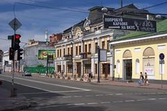 UA2011 - Streets of Podol, Kiev