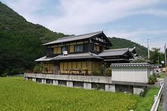 Ohara Farm House