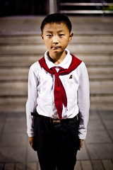 Young Pioneer - North Korea