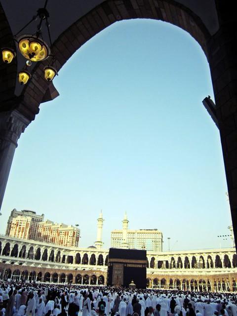 Awal Ramadhan 1432H