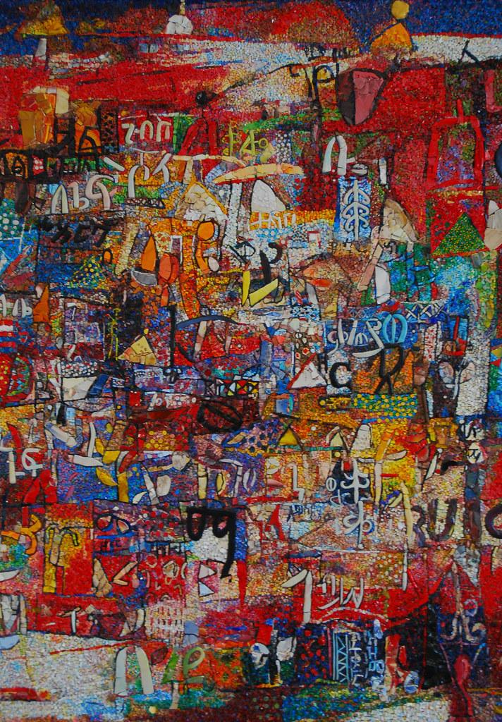 ethiopian contemporary artists art gallery skyscrapercity