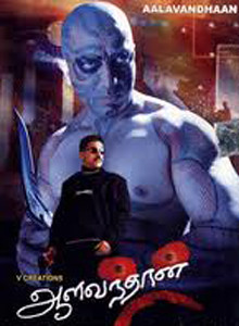 Aalavandhan Full Movie Download Tamilrockers Mp3 | Pordede