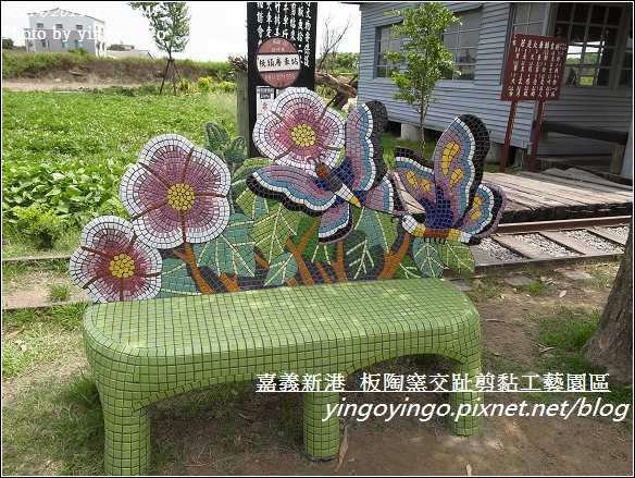 嘉義新港_板陶窯20110814_R0041443