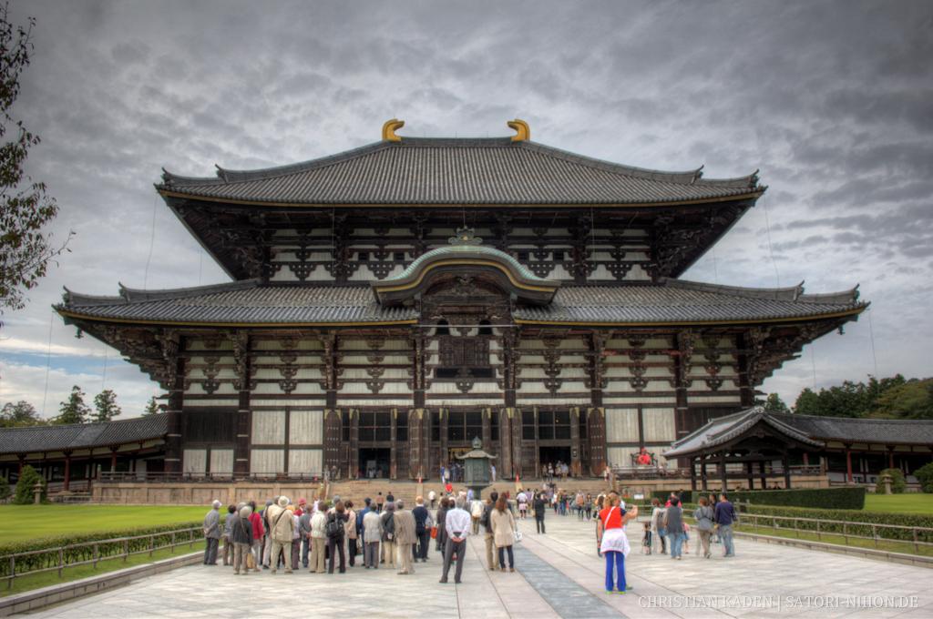 Fushimi Nara