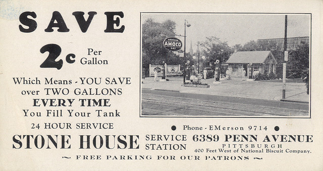Stone House Gas Station, Pittsburgh
