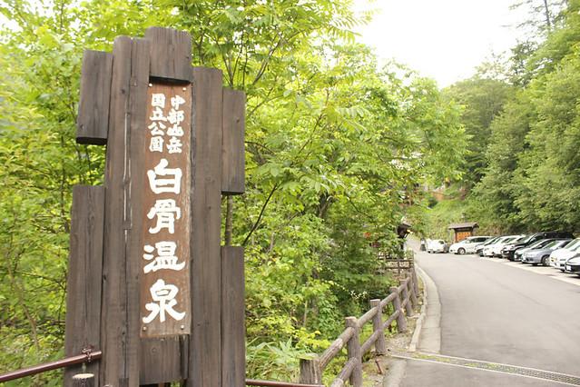 乗鞍岳_59