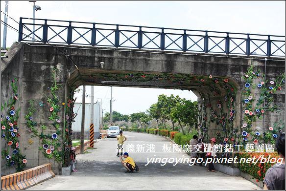 嘉義新港_板陶窯20110814_I1219
