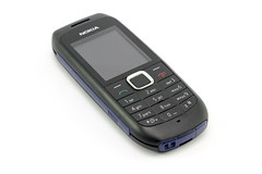 communication device, feature phone, telephony, mobile phone, gadget, answering machine,