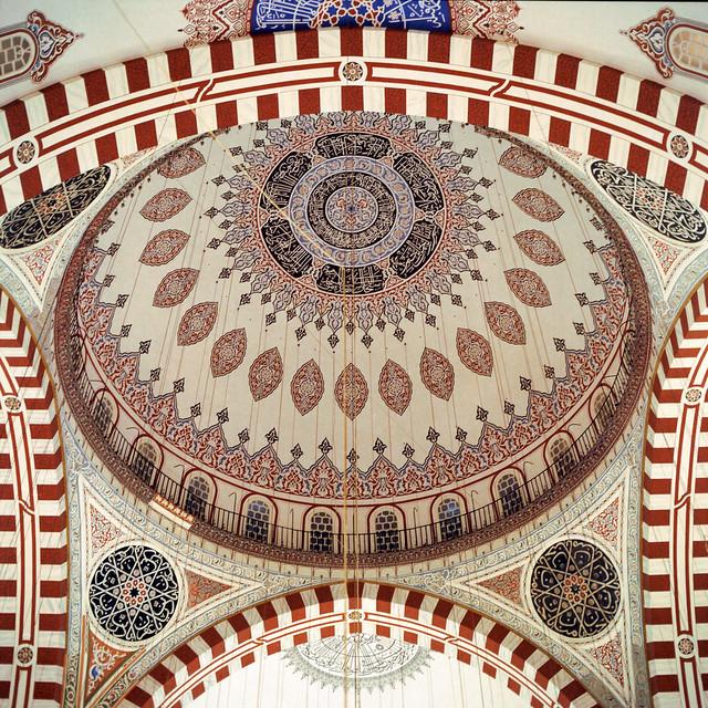Şehzade Mosque...