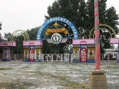 Beijing Amusement Park